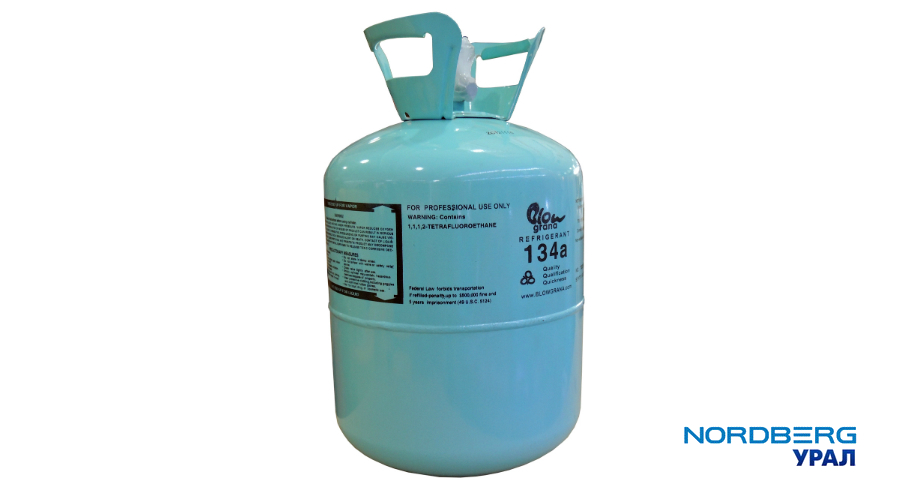 khladagent r134a freon